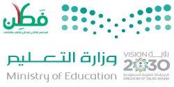 استمارة متابعة مستوى الطالب للمرشد الطلابي 1435 هـ